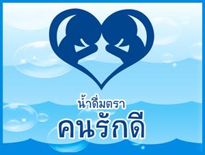 konrakdee-logo