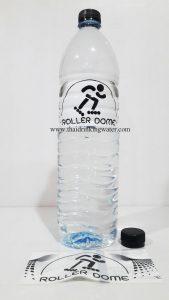 น้ำดื่ม โรลเลอร์โดม