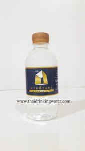 น้ำดื่ม รามคำแหง