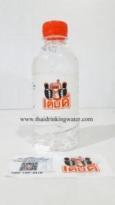 น้ำดื่ม มีเดีย